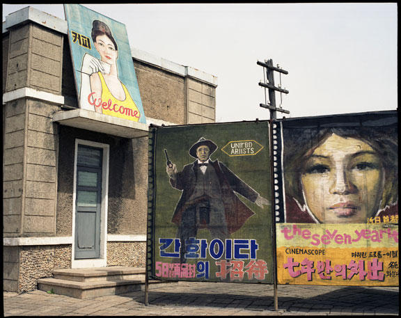 Japanese Movie Set, Korean Film Studio, North Korea