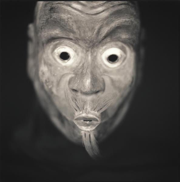 Usobuki, Naito Clan