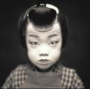 Kaoru Ueguchi, Matsuo Kabuki