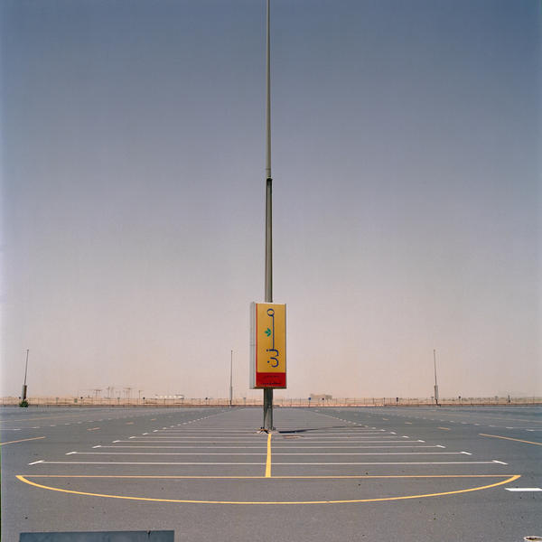 Dubailand, Dubai, UAE