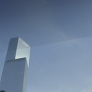 from 7 World Trade Center