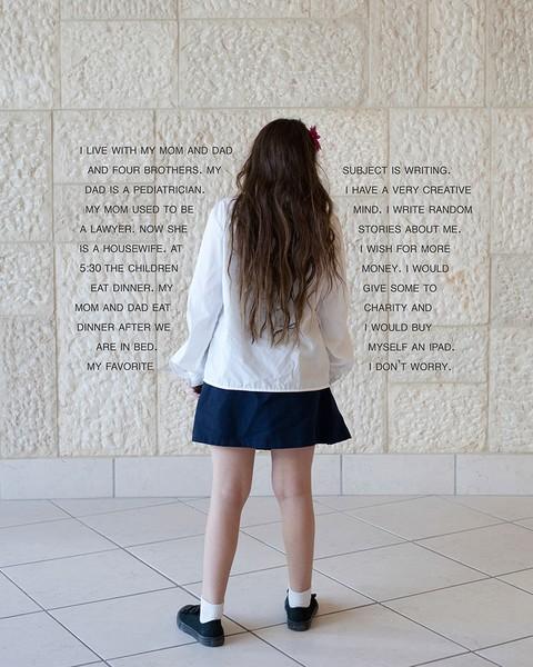No Worries (USA: Private Jewish School)