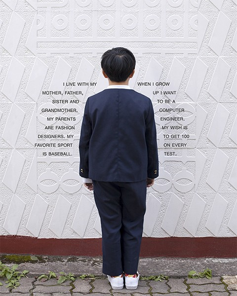 The Test (Korea: Private School)