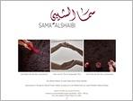 Sama ALSHAIBI