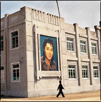Movie Billboard, Jonsun Co-operative Farm, North Korea