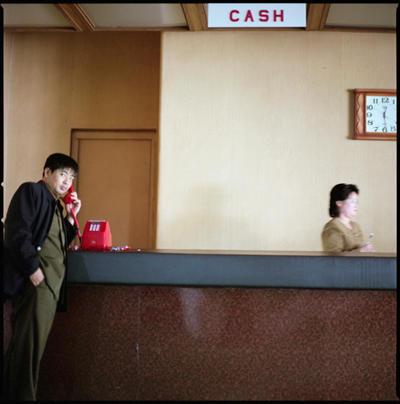 Reception Desk, Tongmyong Hotel, North Korea