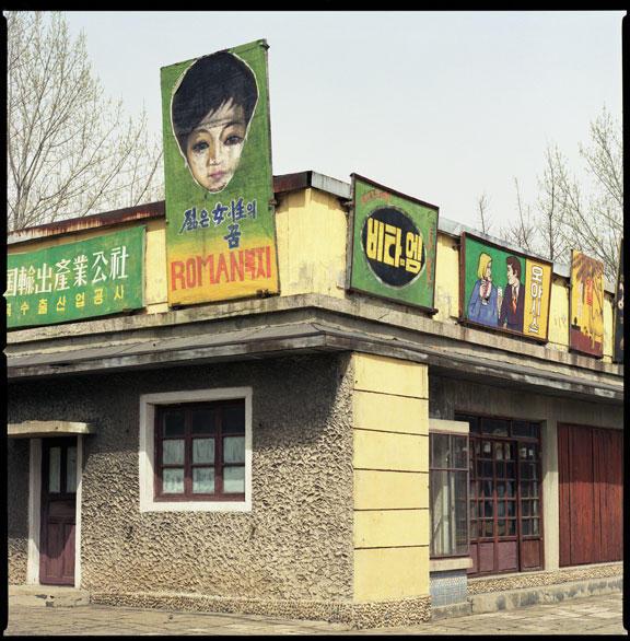 Korean Film Studio, North Korea