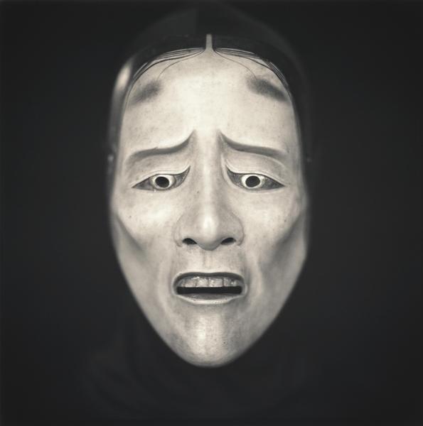 Ryoonna, Naito Clan