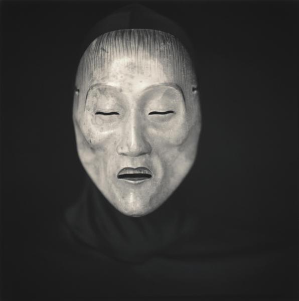Yoroboshi, Naito Clan