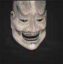 Tenjin, Naito Clan