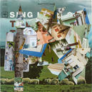 360 Sound, mixed media on vintage album cover