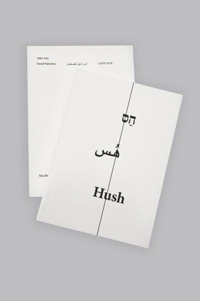 Hush, Israel Palestine 2000-2014, Photo Book