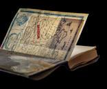 The Woodlanders, Withdrawn Stamp