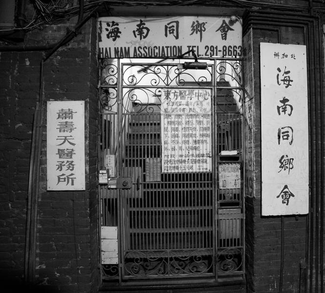 Chinatown Noir