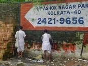 Wall of Convenience, Calcutta