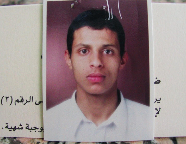 Re-photographed Passport Photo of Mohammed