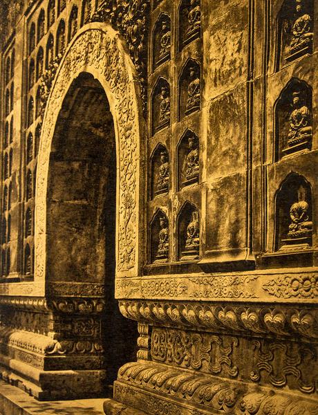 The Door to Samsara