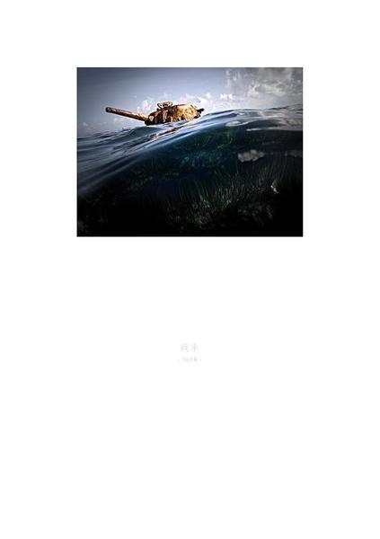 Tank,Saipan,2006©Osamu James Nakagawa