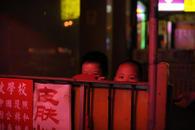 Two Children, Chinatown NYC