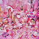 Chaeyeon and Her Pink Things, Light jet Print, 200