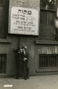 Two Boys in Front of Mikva, Brooklyn, 1962-63