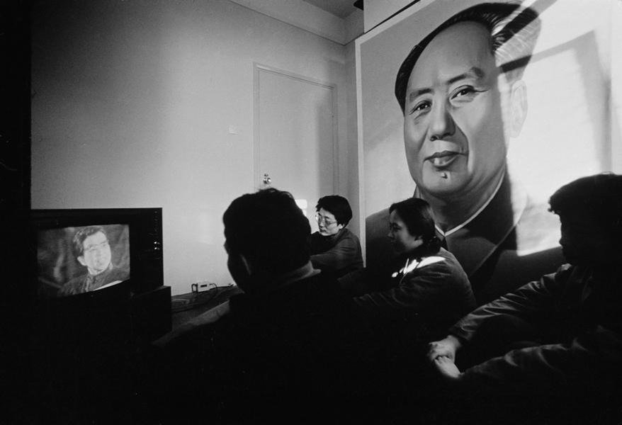 Gang of Four on Trial, Beijing, China, 1981