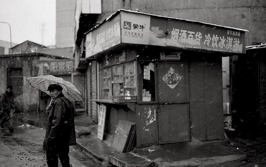 Zhengzhou 2009 - Old man under snow