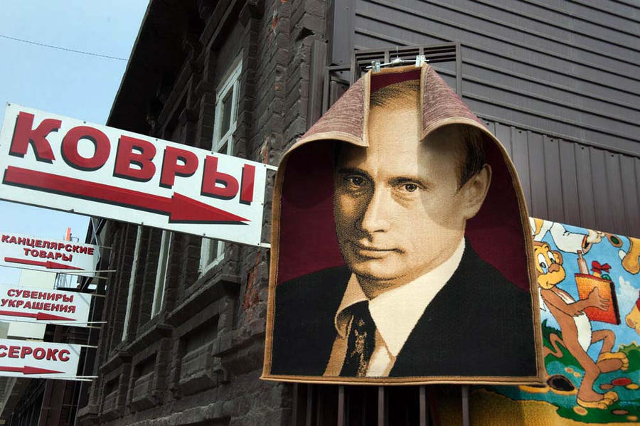 Putin Carpet, Irkutsk, Siberia
