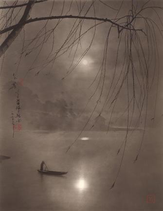Winter Fog, Vietnam 1974
