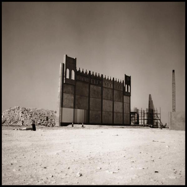 Giant Wall, Doha, Qatar