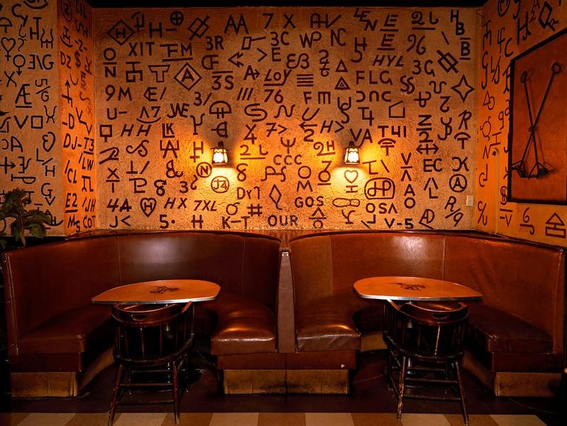 Gadsden Hotel Bar, Douglas, Arizona