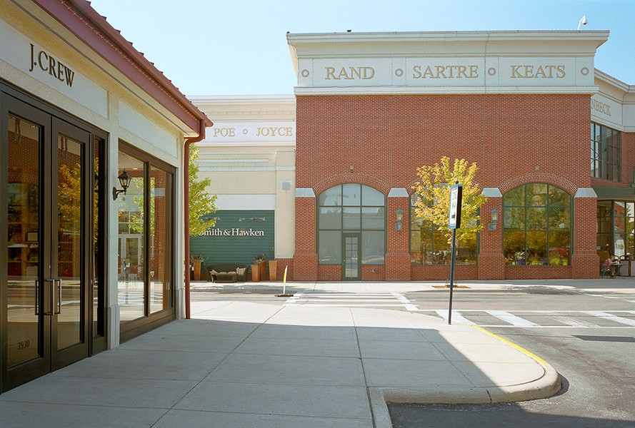 Barnes and Noble, Columbus, Ohio, 2007