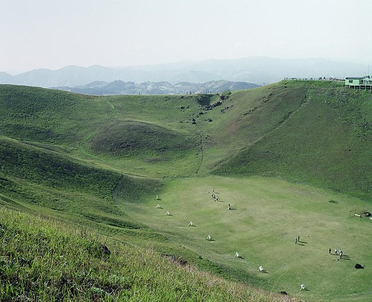 Mount Omuro, Izu Peninsula, Shizuoka Prefecture