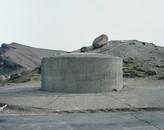 Mt. Aso (shelter), Kumamoto Prefecture