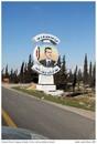 Syria al-Assad, 2007-2009