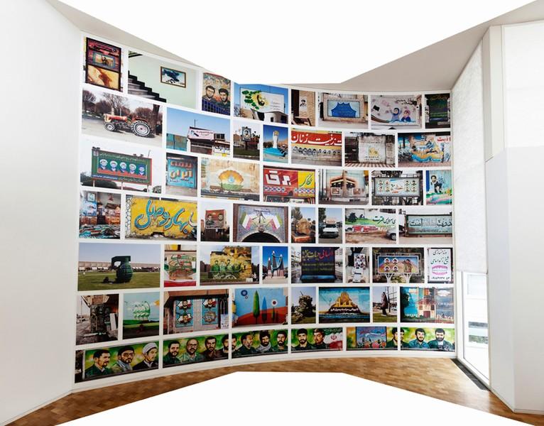 Iran, Ein Kinderbuch, Stadthaus Ulm 2013, 8x6,6 m