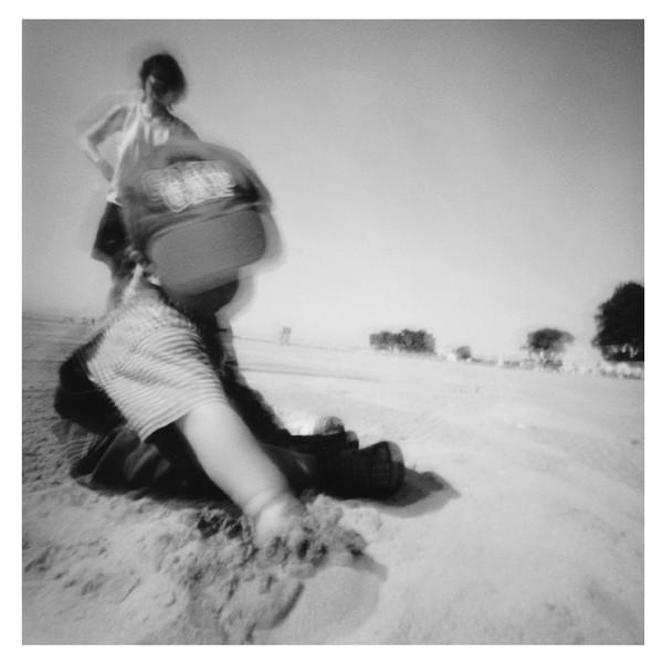 Sand Grabber