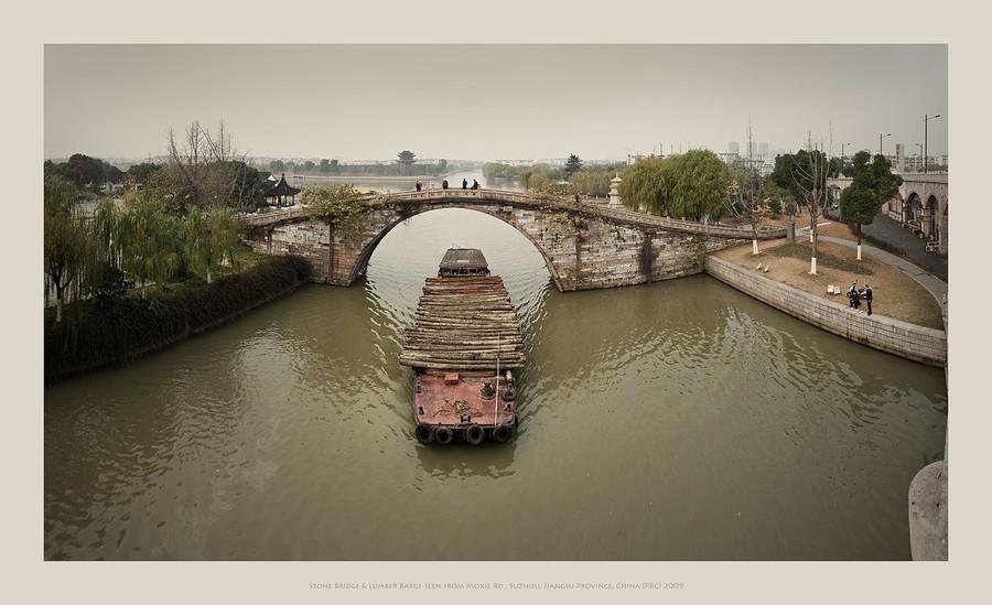 Stone Bridge, Suzhou, Jiangsu Prv., China (PRC)
