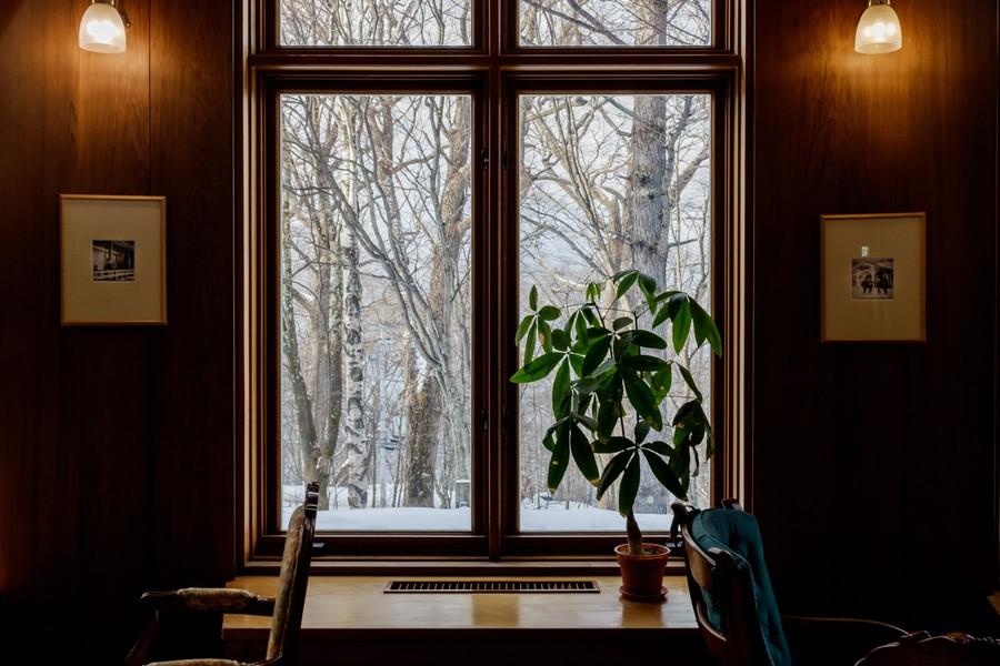 Reading Room, Nikko