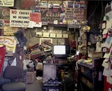 Junkyard Office