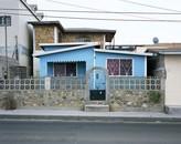Transported Blue Home, Tijuana, Mexico