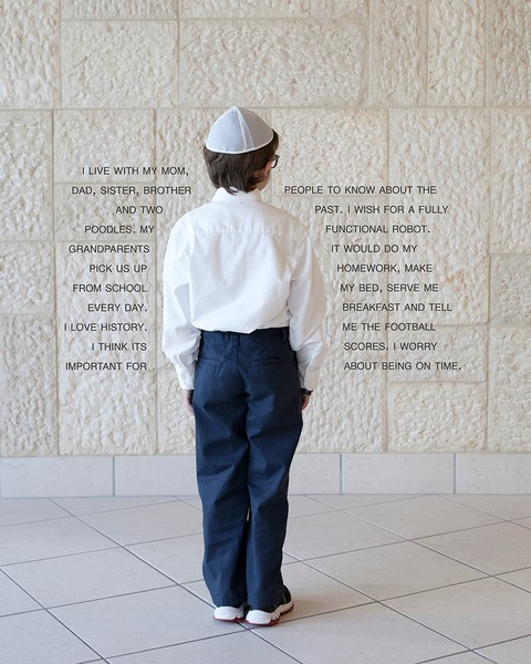 On Time (USA: Private Jewish School)