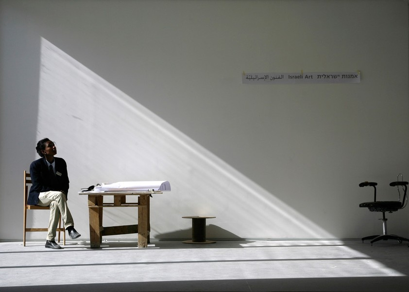 Israeli Art, 2010
