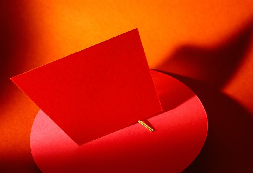Paper Construction #12